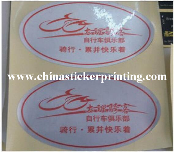Oval Glossy Adhesive White PVC Sticker