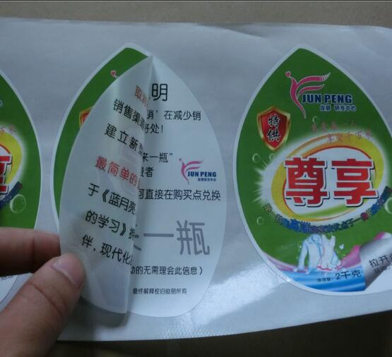 Custom vinyl adhesive multilayer label stickers manufacturer