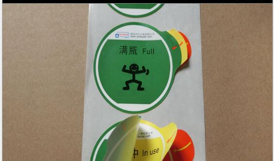 Factory Supplier multilayer multi layer label sticker