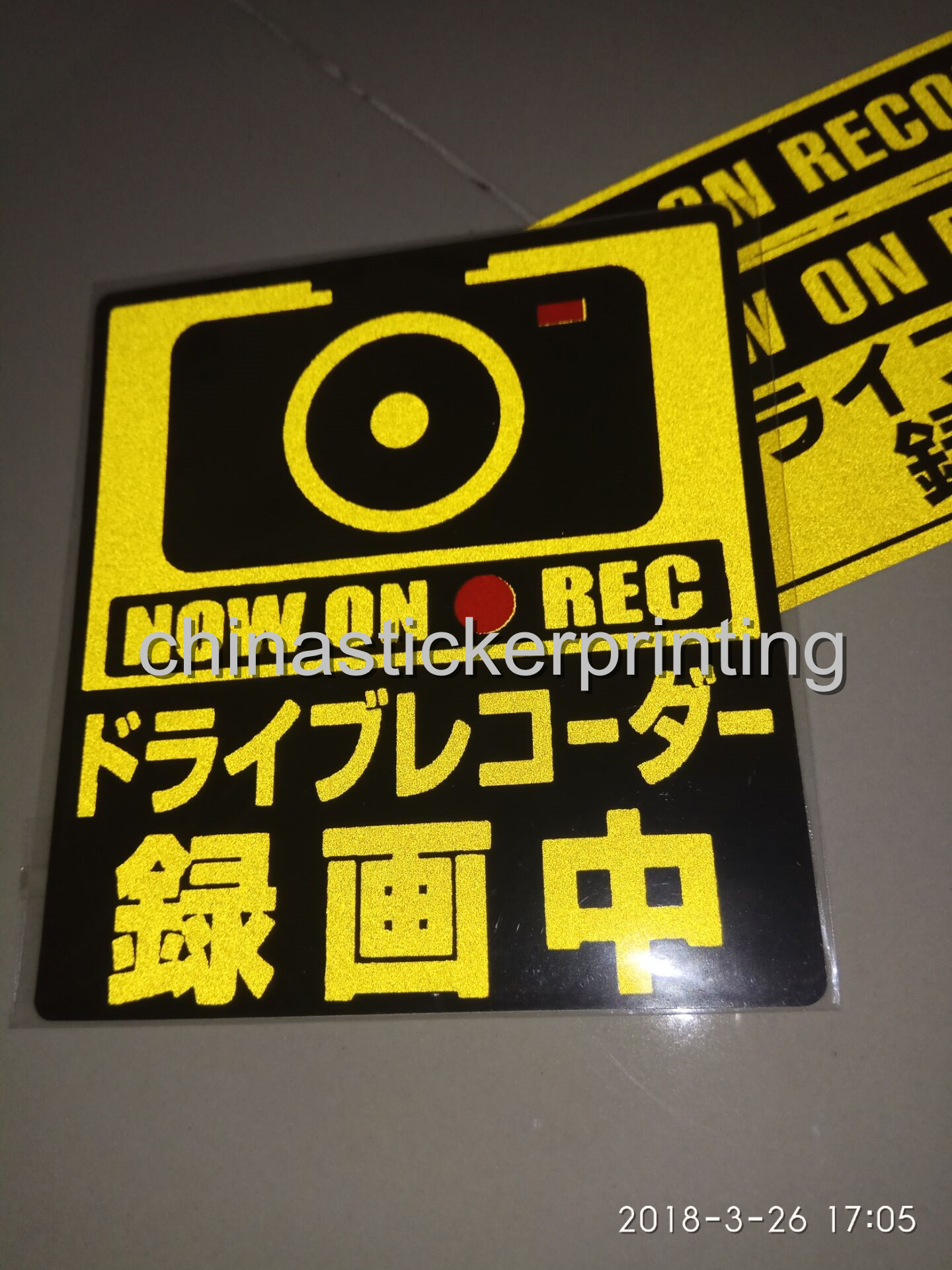 Yellow Warning Auto Reflective Graphic Sticker